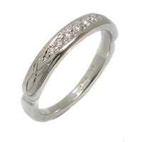 14ct Trinity Diamond Wedding Ring